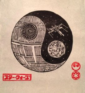Woodblock print from WoodcutEmporium on Etsy. Source: https://www.etsy.com/listing/130958015/star-wars-yin-yang-woodblock-print
